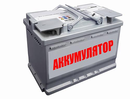 Что лучше гелевый аккумулятор или свинцово-кислотный? Что такое AGM аккумуляторы?