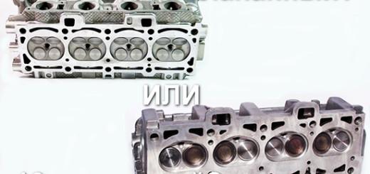 Что лучше: 8 или 16 клапанов? Выбираем двигатель правильно!
