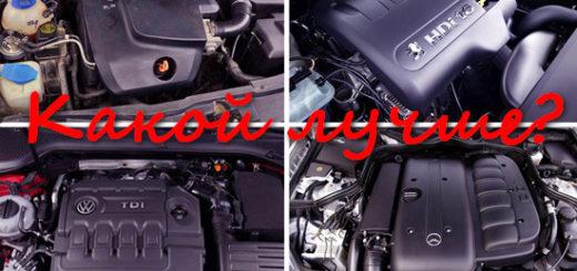 Что лучше HDI, TDI, SDI, или CDI? Что обозначают эти аббревиатуры, и какая разница между этими двигателями?
